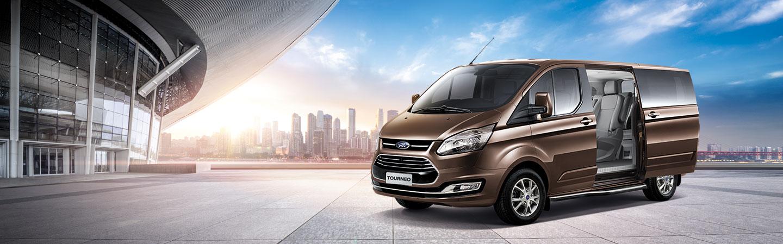 Ford Tourneo - Hệ thống an toàn
